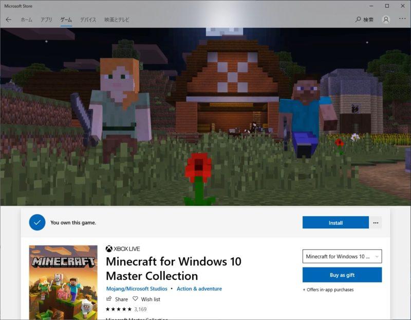 ダウンロード マイクロソフト windows10