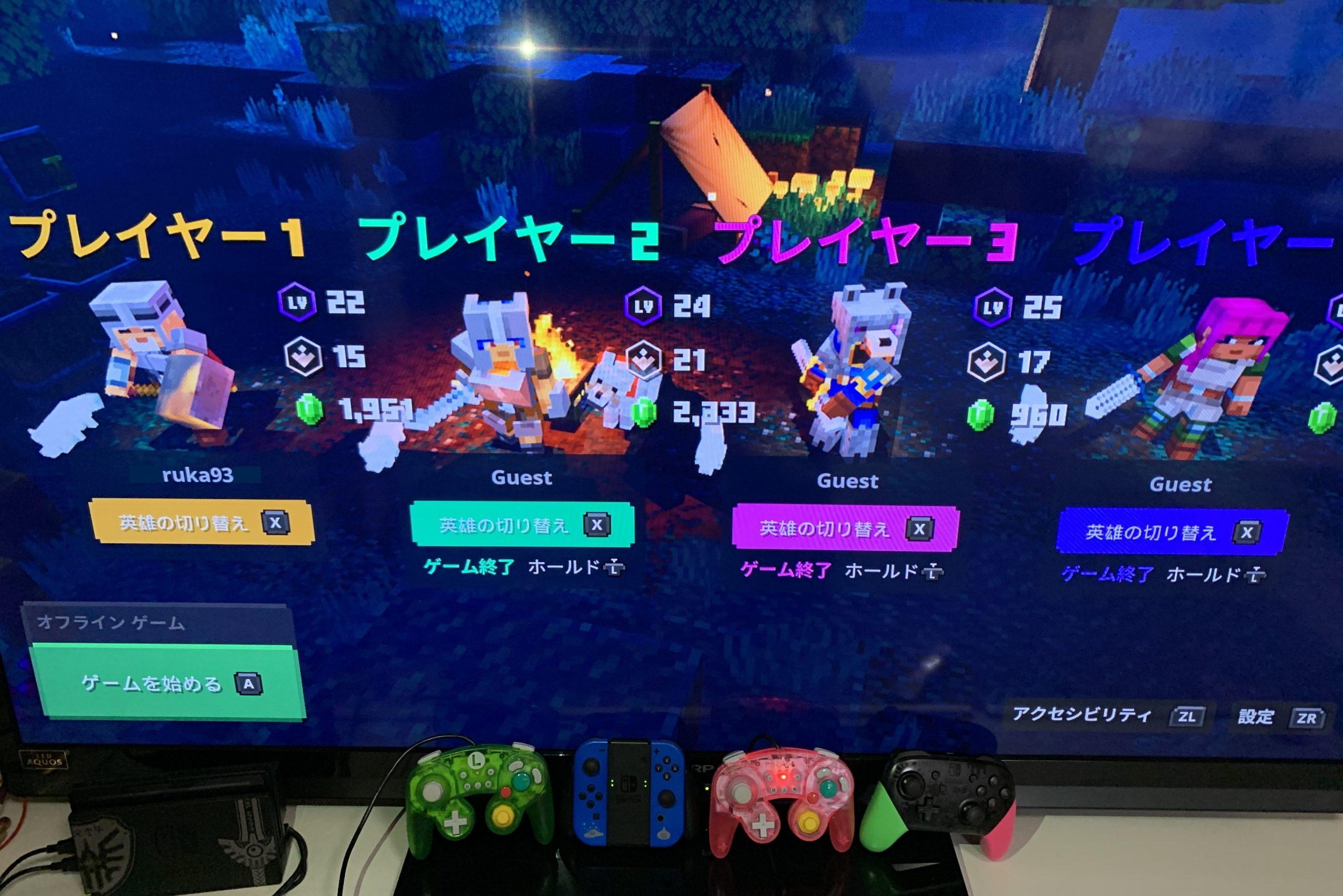 ダンジョン マイクラ 【マイクラダンジョン】DLC5 シークレットミッションの出し方一覧